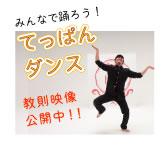 moblog_57baec4a.jpg