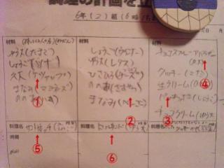 moblog_77ee72e0.jpg
