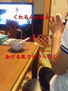 moblog_a4e6c6e5.jpg