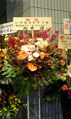 20101111-ikimono.jpg