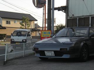 CIMG046811 (10)
