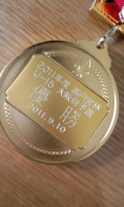 110910 金メダル2