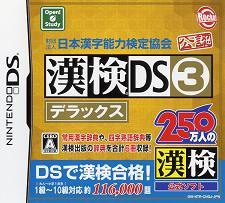 DS01553.jpg