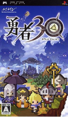 PSP00912.jpg