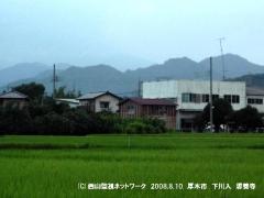 shimokawairi20080810.jpg