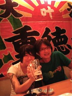 MA320312_convert_20080917064449.jpg