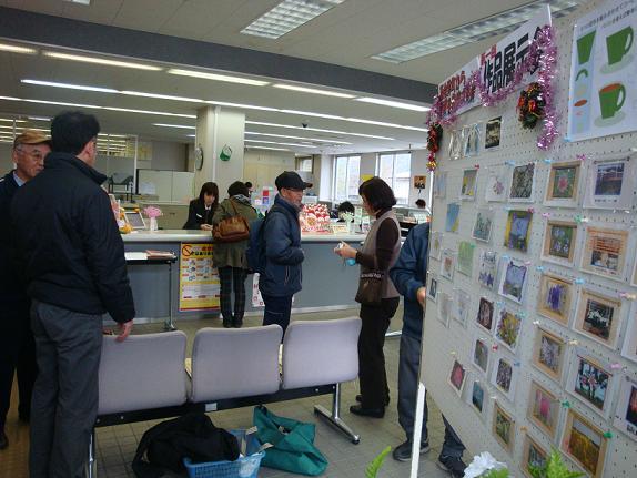 西会津町から情報を発信 ... 野沢郵便局さんにて