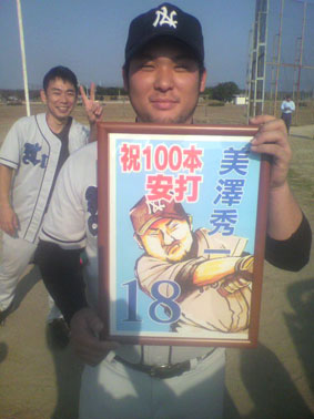 2010110714470000.jpg
