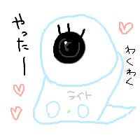 目玉のオヤジ