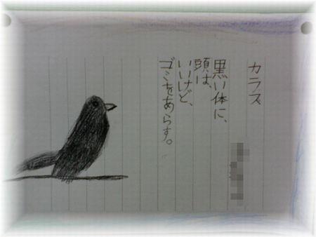 101214_160842.jpg