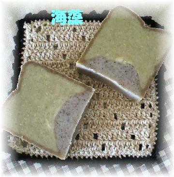 海藻石鹸2