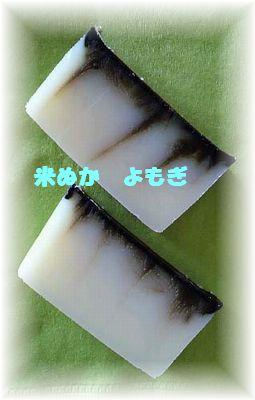 米ぬか よもぎ 石鹸