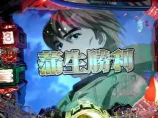 011_20100903_monkeyturn.jpg