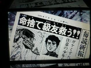 089_20100513_kyofu.jpg