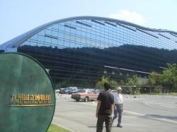九州国立博物館9819