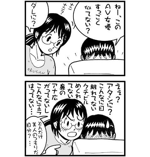 4KOMA1.jpg
