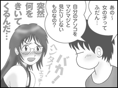 ASOKO01.jpg
