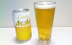 clear02.jpg