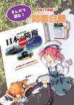 manga17.jpg