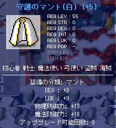 0066hgvbfsdzx.png