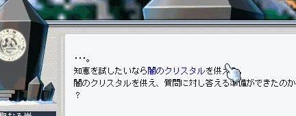 0088gtfrer4t5.png