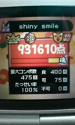 200812200103000.jpg