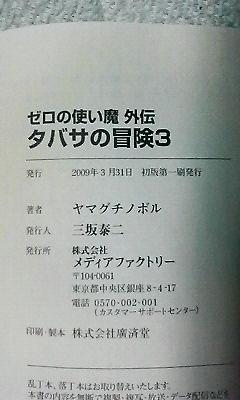 200903232207001.jpg