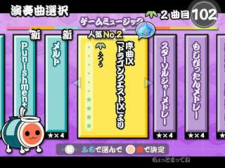 blog_090602_01.jpg