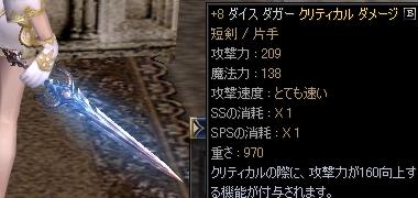 +8DD.jpg
