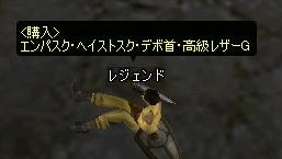 20051016082807.jpg