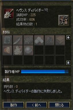 20070217184055.jpg