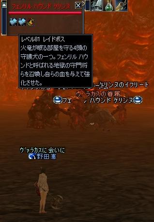 20070224174317.jpg