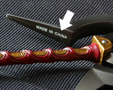 MADE IN CHINA......orz