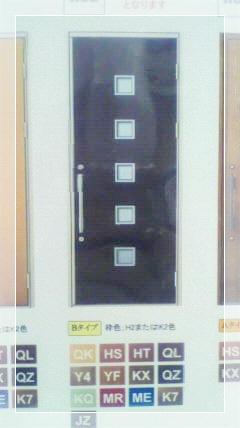 2010021609500001.jpg