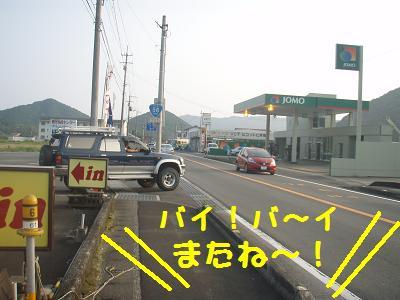 P9230112-8002.jpg