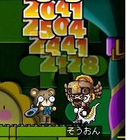 Maple0243.jpg