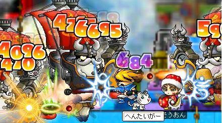 Maple0252.jpg