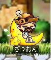 Maple0282.jpg