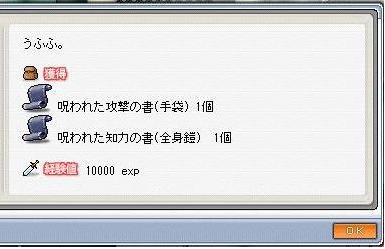 Maple0301.jpg