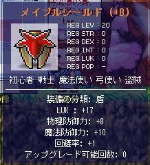 Maple0307.jpg