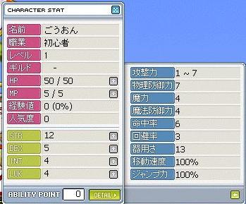 Maple0314.jpg
