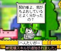 Maple0512.jpg