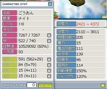Maple0558.jpg