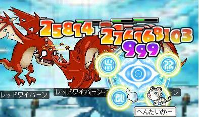 Maple0569.jpg