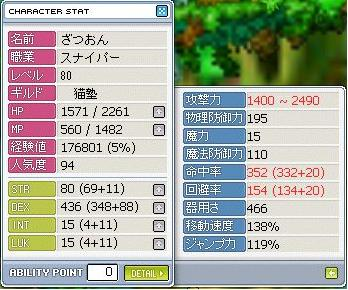 Maple0833.jpg