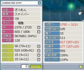 Maple0905.jpg