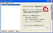 Maple0910.jpg