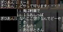 Maple0925.jpg