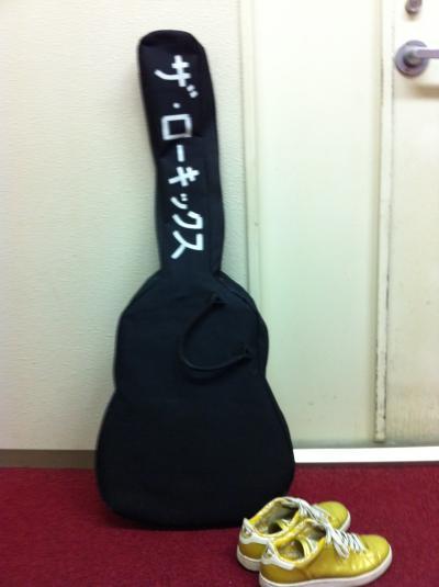 ザ・ローキックスさんギター&スニーカー