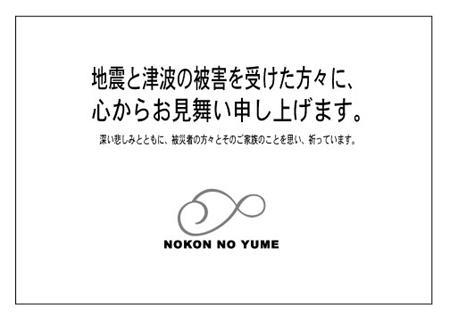 2011_03_13_top2